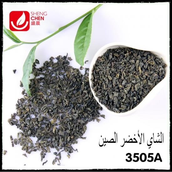 QS,HACCP.ISO certified Chinese 3505A Green Tea Powder