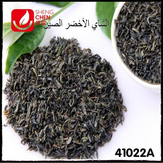 Chinese famous 41022A Factory Directly Provide Standard package or customized Great Taste Green Tea Vietnam