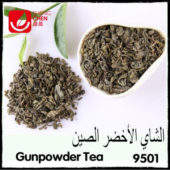 25g,100g,125g,200g,250g,500g,1000g for paper box  9501 Green Tea Gunpowder